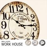 アンティークの掛け時計で人気は?おしゃれなアンティーク時計を紹介!