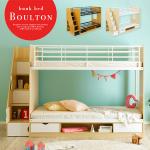 二段ベッドで人気は?おすすめの二段ベッドを紹介!