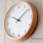掛け時計は北欧テイストが人気!おしゃれな北欧テイストの掛け時計を紹介!