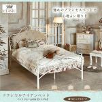 一人暮らしで人気のベッドは?女性におすすめのベッドを紹介!
