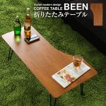 折りたたみ式のローテーブルで人気は?おしゃれな折りたたみのローテーブルも紹介!