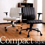 オフィスチェアで人気は?おすすめの座りやすいオフィスチェアも紹介!