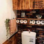 トイレのインテリアをDIYでおしゃれな空間に!雑貨なども紹介!